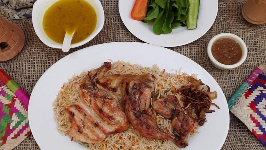 Alnoman Mandi Restaurant
