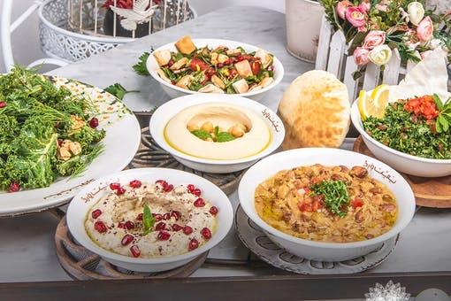 Beit Wared Lebanese Resto & Cafe